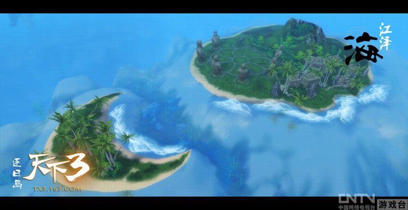 东海小岛,故事的起源之地