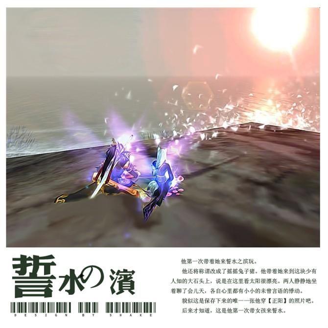 程门立雪 《天下3》游戏世界里发生的故事
