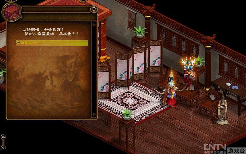古风红烛洞房 手绘