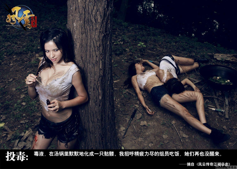 王小玮的性感诱人照_女秀具超模气质般的美腿如此黑丝诱惑性感难