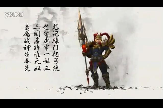 官方新中国风皮肤:德玛西亚皇子嘉文变身吕布