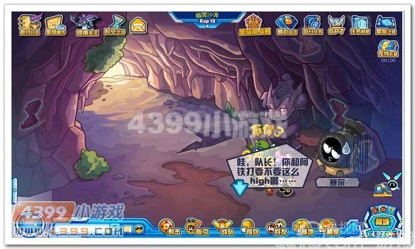 赛尔号麒麟神兽归来_赛尔号攻略秘籍攻略森大全语者手机游戏图片