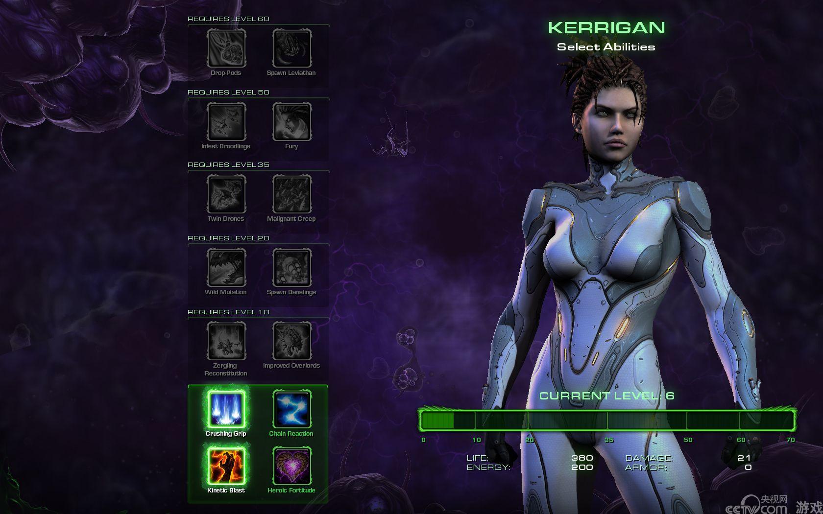 虫群之心Beta试玩:单人战役 超酷的凯瑞甘