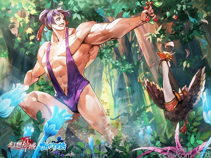 《幻想神域》将联动轩辕剑 加入于小雪和宇文