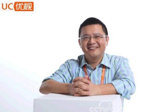 UC俞永福:6人10年时间打造40亿美元公司_产