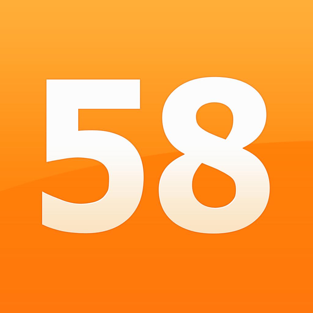 生活参考应用 58同城