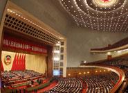 全国政协十一届三次会议在京开幕