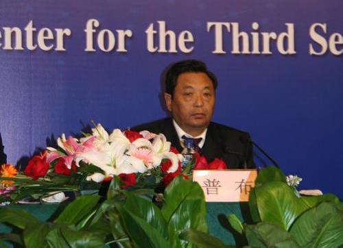 西藏汽车工业贸易总公司经理普布