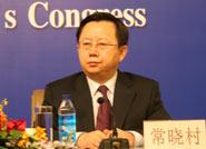 商务部市场建设司司长常晓村