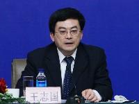 铁道部副部长王志国