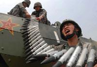 热烈庆祝中国人民解放军建军84周年 - 学海无涯 - 善待生命 善待自然 善待友情