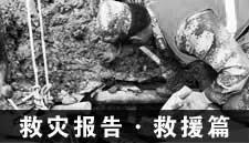 国务院公告 - 吉本祥 - 亮劍天下