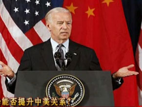 拜登访华行程_美国副总统拜登访华_新闻台_中国网络电视台