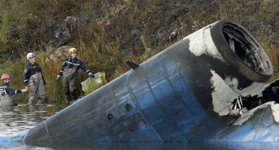 俄罗斯雅克-42飞机坠毁