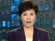 """[视频]百名新闻单位名记者实践""""三项教育"""""""