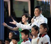 李谷一老师献唱