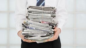 报纸要提供高品质的新闻和大量真相