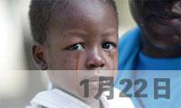 <font size=4>【2010年1月22日】海地死亡人数超过20万</font>