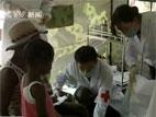 中国医疗防疫队接诊大批海地灾民