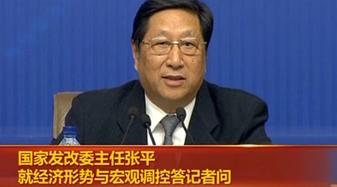 中国调低GDP增速预期目标是主动调控结果