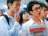 浙江省人大代表周柳军:应立法保障青年就业见习
