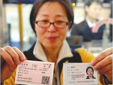 火车票买票官网_火车票实现网络售票,今后买票还会难吗?