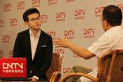 周汉华谈信息保护