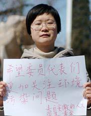 """百姓声音――""""我""""想对代表委员说的话:中国人民大学学生章余说,希望两会的代表、委员们能够更多关注环境污染问题。"""
