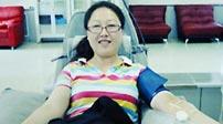 冰城天使张春妍:十余年献血愈万毫升
