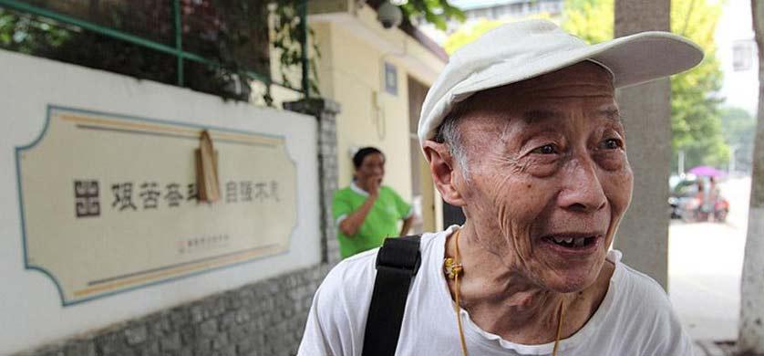 83岁老人第12次参加高考