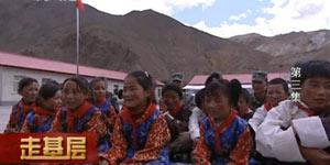 <center><b>中国藏之南 第3集</b></center><br>&nbsp;&nbsp;&nbsp;&nbsp;&nbsp;&nbsp;位于西藏山南的卡达乡边防点,地处藏民聚居区,军民关系其乐融融,在采访中,我们记者有那些奇遇?<font color=brown>[观看视频]</font>