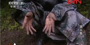 <center><b>中国藏之南 第5集</b></center><br>&nbsp;&nbsp;&nbsp;&nbsp;&nbsp;&nbsp;西藏尼洋河畔,驻扎着西藏军区某旅,雨季官兵会如何进行高原驻训?<font color=brown>[观看视频]</font>