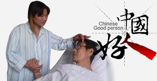 董丽丽:为爱捐肾的女人