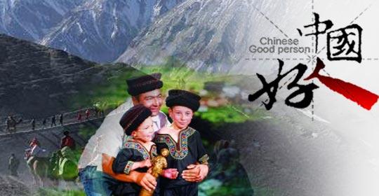 阿力甫夏:坚守只为帕米尔的孩子走出大山