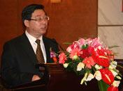 中国农业银行副行长朱洪波先生致辞
