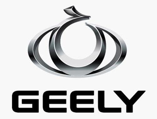 汽车品牌标志-吉利全球鹰