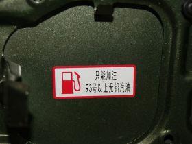 长城-哈弗M2其他细节图片