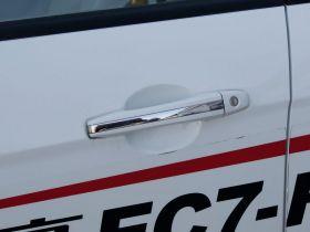 帝豪-帝豪EC7-RV车身外观图片