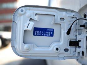丰田-埃尔法其他细节图片