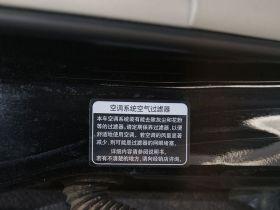 丰田-凯美瑞其他细节图片