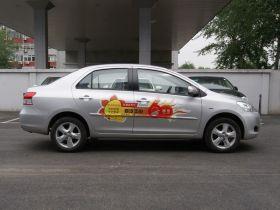 丰田-威驰车身外观图片