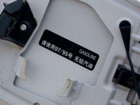 雷克萨斯-雷克萨斯GS其他细节图片