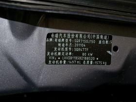 奇瑞-旗云2其他细节图片