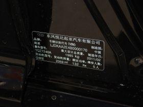 起亚-起亚K5其他细节图片