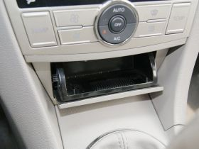 瑞麒-瑞麒G5车厢内饰图片