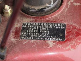 瑞麒-瑞麒G5其他细节图片
