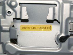 英伦-英伦SC7其他细节图片