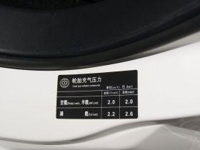 中华-中华骏捷FRV其他细节图片