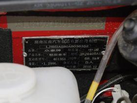 众泰-众泰5008其他细节图片