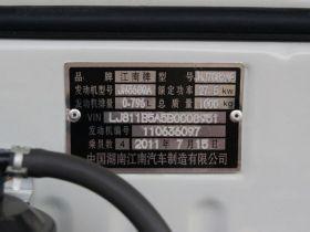 众泰-江南TT其他细节图片